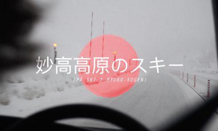 VIDEO: På Ski i Myoko-Kogen
